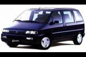 Citroën Evasion com fundo branco