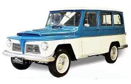 Ford Rural com fundo branco