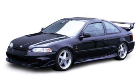 Honda Civic Coupe EX 1.6 16V