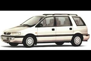 Mitsubishi Expo com fundo branco
