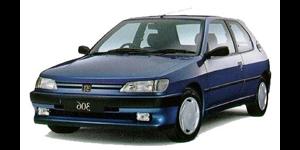Peugeot 306 fundo branco