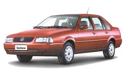 Volkswagen Santana com fundo branco