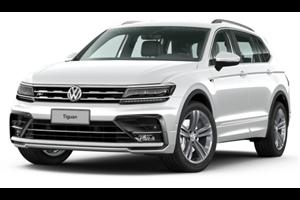 Volkswagen Tiguan fundo branco